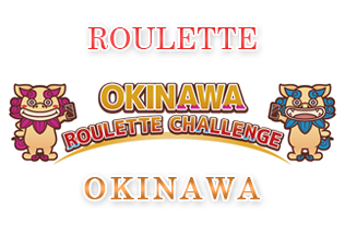 roulette_logo2