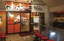 1st Yappari Steak カクテルプラザ店