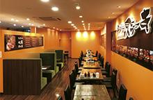 FCYappari Steak港川ハッピータウン店