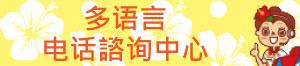 多语言资讯服务中心指南
