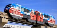 沖縄の交通