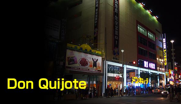 Don Quijote (Kokusai street)