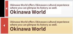 okinawaworld