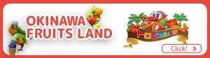 fruits_land1