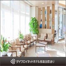DaiwaRoynetHotelNahaKokusai-dori_menu2
