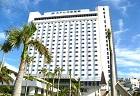 HotelNikkoNahaGrandCastle_thumb
