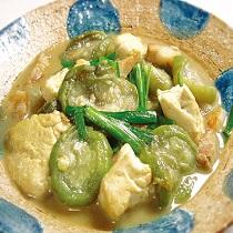 Okinawa hateruma 料理4 sub2