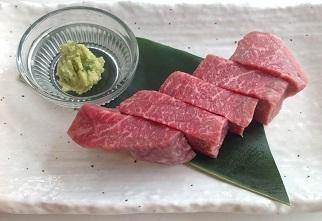 Okinawa takesantei foob1