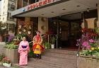 OkinawaKariyushiRyukyuHotelNaha_thumb