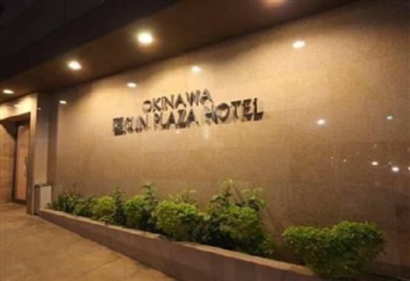 OkinawaSunplazaHotel_main