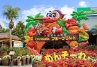 fruitsland_thum