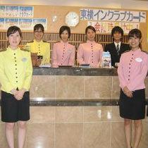 ToyokoInnOkinawaNahaAsahi-basiEkimae_menu2_shusei