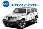sky_jeep_sum