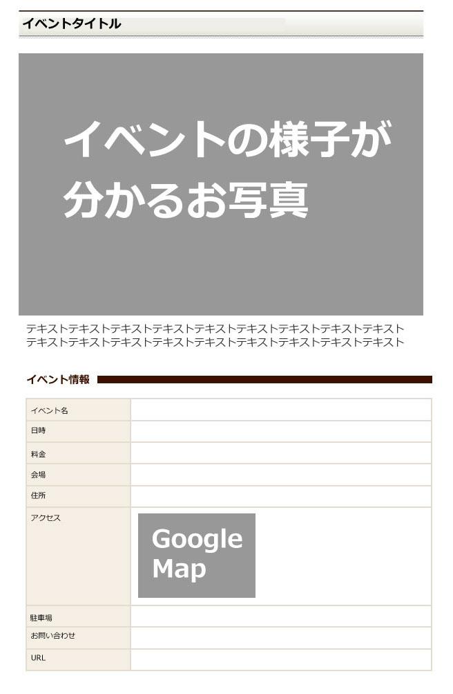 event_image_03