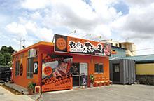 FCYappari Steakコザ十字路店